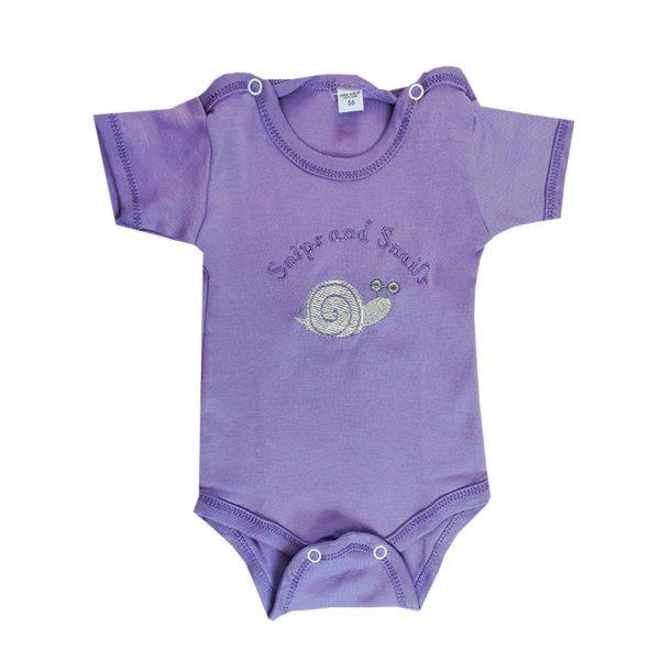 Bodići za bebe pamuk